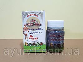 Мазь для суставов с черным тмином и колоквинтом при бурсите, артрите....Египет 50 г.