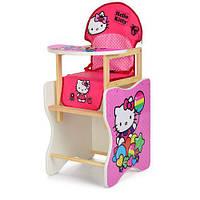 Детские стульчики для кормления трансформер BAMBI М K-112 -49-1 Китти