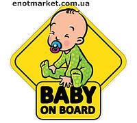 """Наклейка сигнальная """"Baby on board"""" Мальчик (14.7 см х 14.5 см), фото 1"""