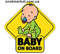 "Сигнальна Наклейка ""Baby on board"" Хлопчик (14.7 см х 14.5 см), фото 1"