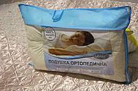 Подушка ортопедическая для сна 50*70