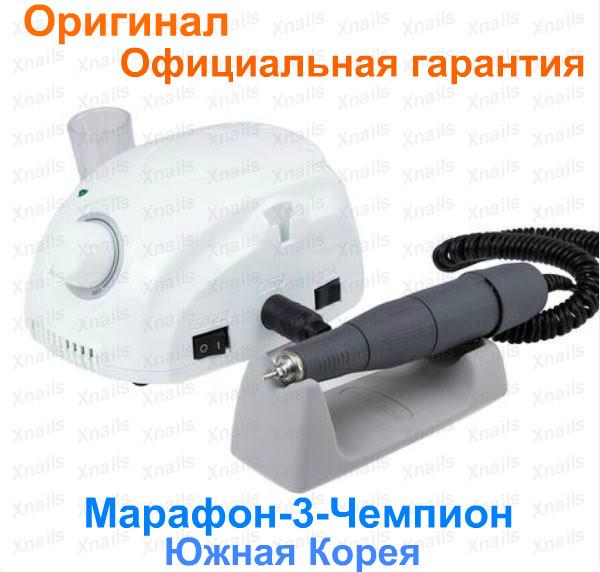 Оригінал Марафон-3-чемпіон Купити Київ - 35 000 обертів.Офіційна гарантія.
