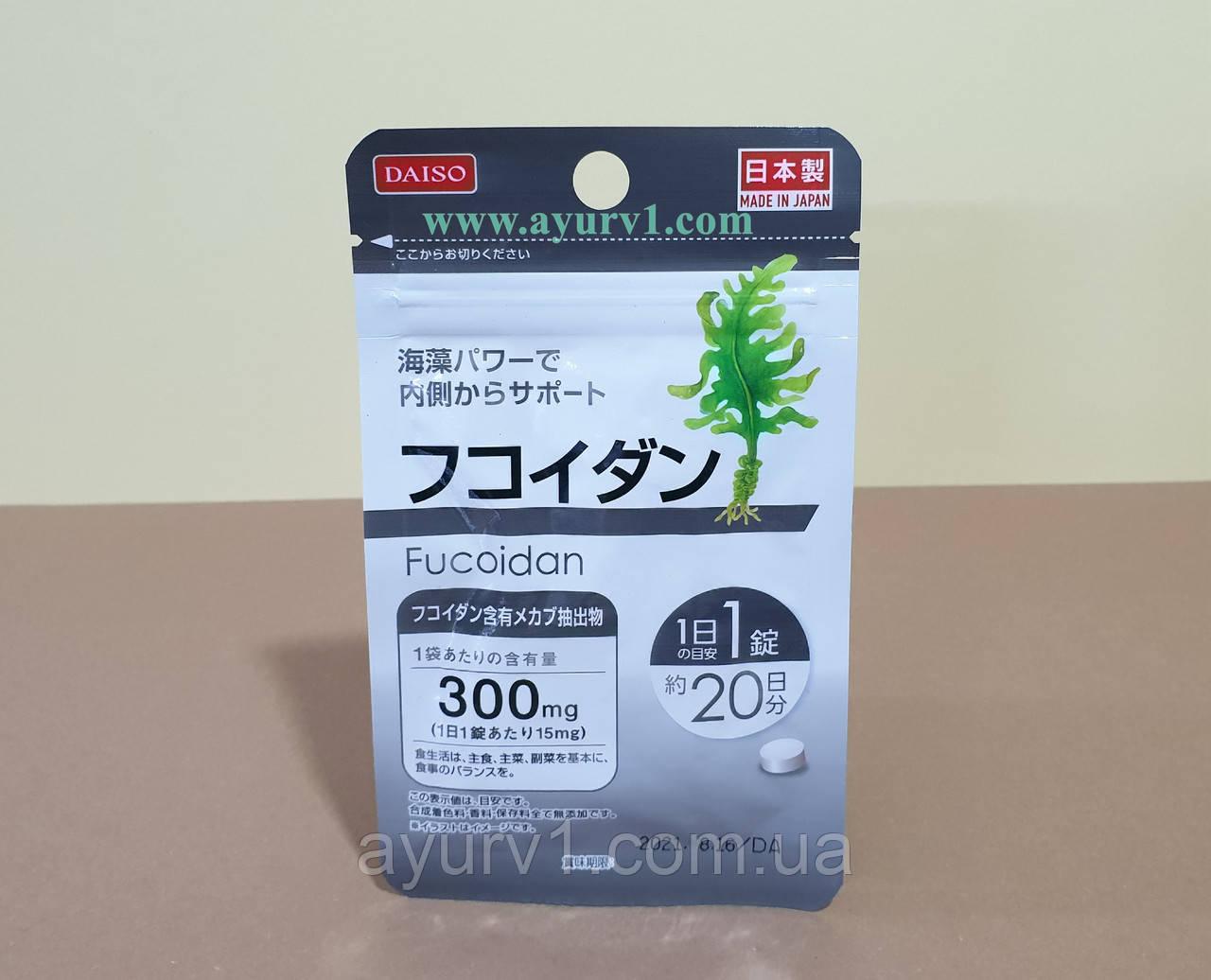 Фукоидан — онкопротектор / Fucoidan / Daiso / Япония / 20 таб.