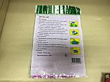 Волшебная бамбуковая салфетка  для посуды антижир, фото 3