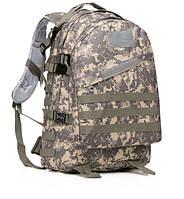 Рюкзак штурмовой Assault Backpack 3-Day 35L