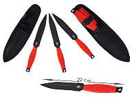 Метательные ножи K005(3 штуки)