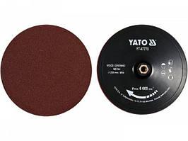 Круг шліфувальний YATO YT-47770 на липучку : Ø= 230 мм, гайка М14, + 4 круги по дереву і 4 круги по металу