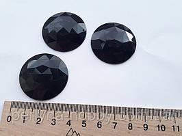 Стрази пришивні пластикові. Чорні, круглі великі.  Розмір 35 мм. В наборі 3 штуки.