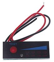 Универсальный индикатор емкости 5S 21В светодиодный