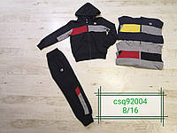 Спортивный костюм на мальчика оптом, Seagull, 8-16