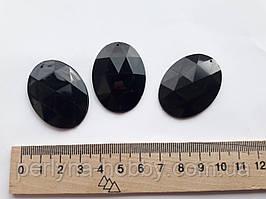 Стрази пришивні пластикові. Чорні, овальні, великі.  Розмір 40х30 мм. В наборі 3 штуки.