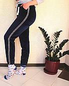 Лосины женские спорт 9627-5 (упаковка 3 шт.) Велюр