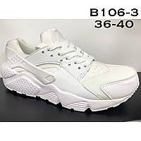 Кроссовки подросток Nike Huarache оптом (36-40)