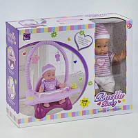 Пупс с игровым центром (детский стульчик с дугой, подвеска, музыкальная погремушка), пупс 33 см