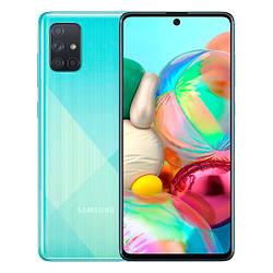 Смартфон Samsung Galaxy A705F A71 6/128GB Blue