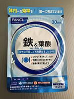 Железо и Фолиевая кислота. Fancl Iron&Folic acid