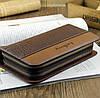 Чоловічий великий гаманець барсетка клатч, Стильний чоловічий клатч гаманець коричневий, Модні клатчі еко шкіра, фото 2