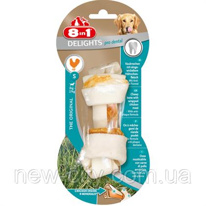 8in1 Delights Pro Dental Лакомство для собак — кости для чистки зубов с мясом L (20см)