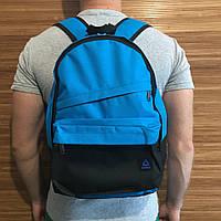Спортивный рюкзак Reebok синий