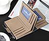 Мужской кошелек для документов, Красивый качественный модный стильный кошелек, Портмоне мужские, фото 9