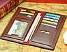 Кошелек мужской, Бумажник мужской, Портмоне и кошельки мужские, Портмоне мужские, фото 5