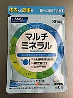 Мультиминералы. Fancl Multiple Mineral.