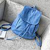 Женский рюкзак городской, Женский рюкзачок голубой, Модный женский рюкзак, Рюкзак женский для прогулок, фото 2