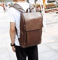 Модный городской рюкзак Коричневый