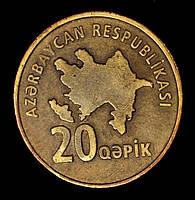 Монета Азербайджана 20 гяпиков 2006 г.