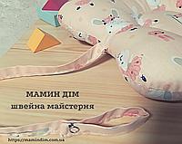 """Ортопедична подушечка  для немовлят """"Метелик"""" з тримачем"""
