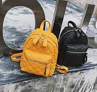Модный детский мини рюкзак