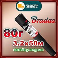 Агроволокно 80г\м.кв 3,20м*50м Черное, плотное Bradas Бесплатная доставка, фото 1