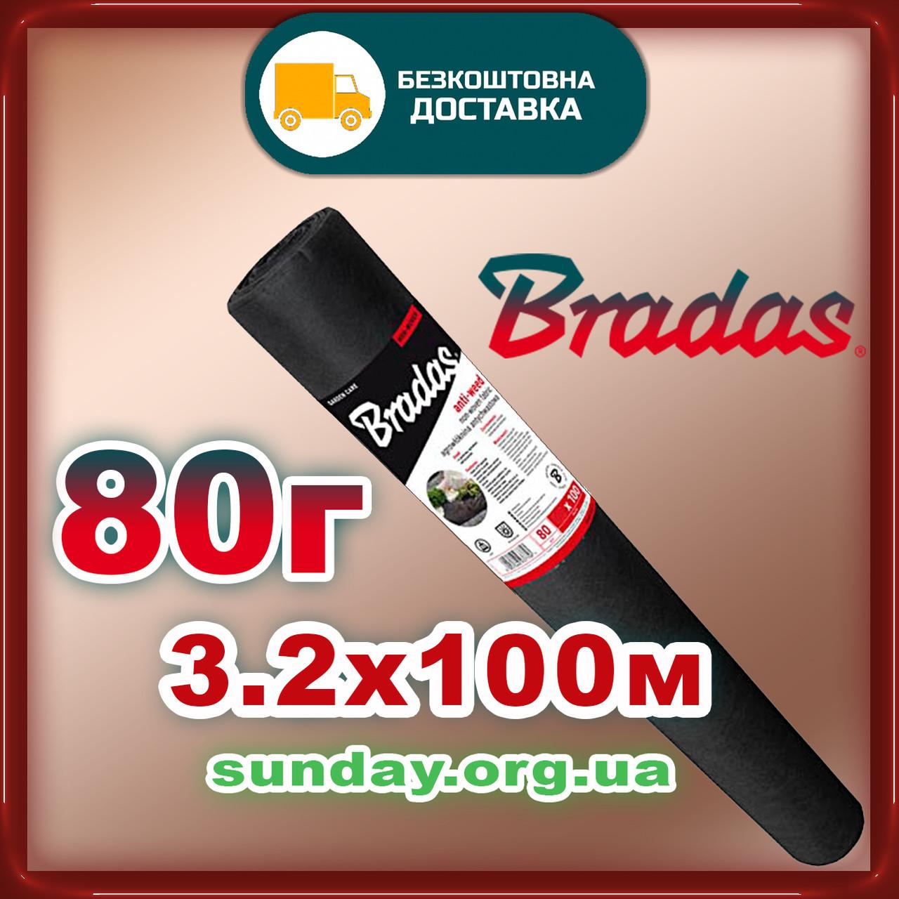 Агроволокно 80г\м.кв 3,20м*100м Черное, плотное Bradas Бесплатная доставка