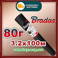 Агроволокно 80г\м.кв 3,20м*100м Черное, плотное Bradas Бесплатная доставка, фото 1