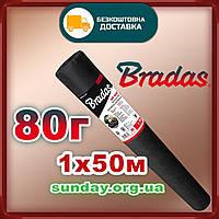 Агроволокно 80г\м.кв 1м*50м Черное, плотное Bradas Бесплатная доставка