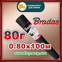 Агроволокно 80г\м.кв 0.8м*100м Черное, плотное Bradas Бесплатная доставка