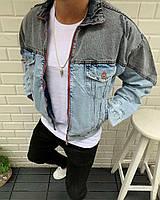 Мужская джинсовая куртка (ветровка)  оверсайз
