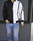 Мужская Дизайнерская куртка (бомбер,ветровка)Весенняя, фото 3