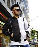 Мужская Дизайнерская куртка (бомбер,ветровка)Весенняя, фото 5