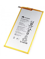 Аккумуляторная батарея (АКБ) Huawei HB3080G1EBW Mediapad T1 S8-701u 4800 mAh