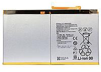 Аккумуляторная батарея (АКБ) Huawei HB26A510EBC Mediapad M2 10.0, Mediapad T2 10.0, 6650 mAh