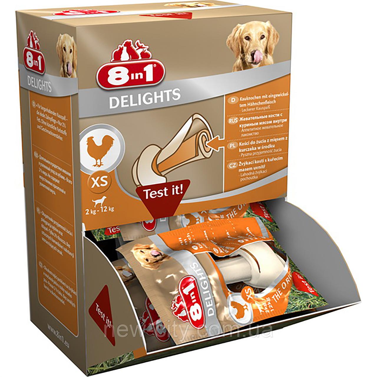 8in1 Delights  Лакомство для собак — кость с куриным мясом (30шт), ХS (7см)