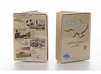Обложка виниловая на паспорт Путешествие по Украине 157-1552614