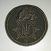 Кокарда  Национальная гвардия Украины