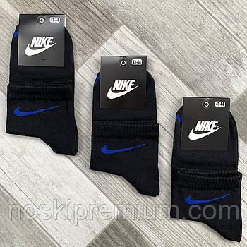 Носки мужские демисезонные х/б спортивные Nike, Athletic Sports, средние, чёрные, 11537