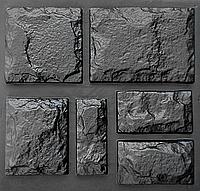 """Комплект """"Руст"""" - 3 формы для камня: от 20х8 до 20х28 см. 18 ячеек."""