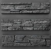 "Комплект ""Аляска"" - 3 формы для декоративного камня: 480*104*25 мм. 1 м² = 20 шт."