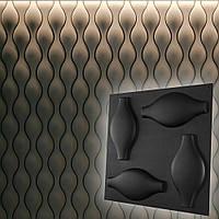 """Форма для модульных 3D панелей """"Кегли"""" 280*140 мм (форма для 3д панелей из абс пластика)"""