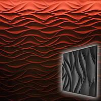 """Форма для 3D панелей """"Ветер"""" 500*500 мм"""