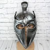 Шлем Троянский (серебро)